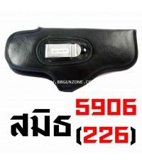 ซองปืน สมิธ 5906 (226)
