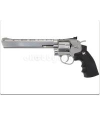 WinGun Revolver ลูกโม่ 8 นิ้ว Sport 703 Co2 Chrome