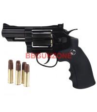 WinGun Revolver ลูกโม่ 2.5 นิ้ว 708 Co2 สีดำ Pure black