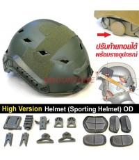 หมวก Fast ปรับท้ายทอย High Version Sporting Helmet OD