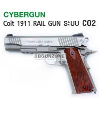 CYBERGUN Colt 1911 Rail gun Seiries STANLESS