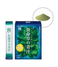 SHISEIDO CHOUMEISOU หญ้าอายุยืนแบบผง ขนาดกล่อง 30 ซอง อาหารเสริมที่ขายดีอันดับ 3 ของชิเชโด้ญี่ปุ่น