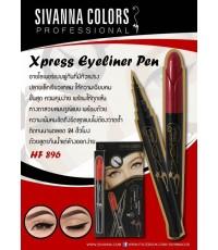 Sivanna colors professional Epress eyeliner pen อายไลน์เนอร์พู่กันเขียนง่ายแห้งเร็วทันใจไม่เลอะ