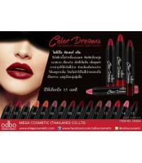 ODBO color dream lip pencil  velvety soft touch  ลิปสติกแพคเกจดินสอหัวหมุนสีสวยหวานของแท้