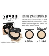 odbo smooth face powder spf25 แป้งผสมรองพื้นพร้อมกันแดด od627