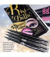 Riri dollie 3D perfect Eyebrow   คิ้วแท่งพร้อมแปรงปัดคิ้วเรียงสวย