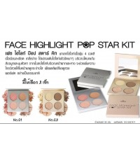 Odbo Face Highlight Pop Star Kit  od152 ไฮไลท์บรอนเซอร์หรือปัดแก้มสวยเด่นชัด 6 สีสวยตลับชมพู