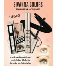 มาสคาร่า sivanna colors professional waterproof  hf583 กันน้ำขนแปรงดีดเด้ง
