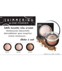ODBO Shimmering alone powder od172 ไฮไลท์ฉ่ำโกลว์มีมิติสวยเจิดจรัสทุกมุมมอง