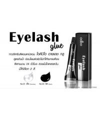 ODBO Eyelash Glue หลอดบีบมี 2 สีให้เลือก กาวติดขนตาปลอมสูตรกันน้ำ เนื้อบางเบาติดทนนาน ลอกออกง่าย
