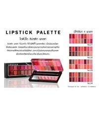 ลิปเซต Odbo lipstick pallette 16 สี hf547 สวยคุ้มเปลี่ยนสไตล์ได้ไม่ซ้ำวัน เฉดสีใหม่จร๊า