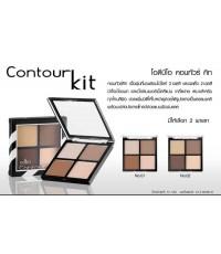ODBO Contour kit พาเลตต์คอนทัวร์ที่ช่วยสร้างมิติและปรับรูปหน้าให้เรียวเล็ก