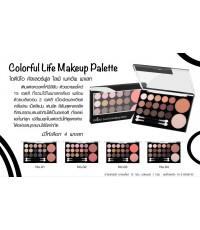 odbo colorful life mackup pallette OD1017 พาเลทอายแลชโดว์ 15 สีสันพร้อมปัดแก้ม 2 สีสันในตลับเดียว