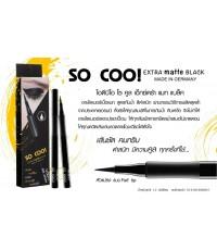 อายไลเนอร์ ODBO So cool extra matte black eyeliner made in genmany ทำในประเทศเยอรมันค่ะ