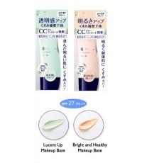 Kanebo Japan Media Makeup Base Foundation Primer SPF27 PA++ 30g. งานก๊อบพรีเมี่ยม