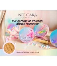 Nee cara the coming of unicorn cushion foundation รุ่น unicorn สวยวิ้งค์ๆ