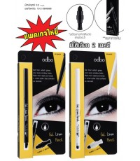 ODBO Gel liner pencil OD316  ดินสอเขียนขอบตาเนื้อไม่มุขแท่งหมุน พร้อมส่ง 2 สีแพคเกจใหม่