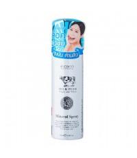 Beauty Buffet Scentio Milk Plus Bright and White Mineral Spray 50ml.สเปรย์คุมมัน ต้านสิว