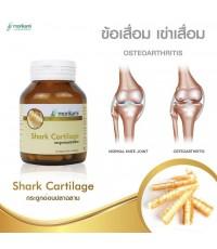 Morikami Shark Cartilage 500 mg.กระดูกอ่อนปลาฉลามผง 500 มก. บรรจุ 30 แคปซูลของแท้ปลอดภัย