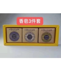 LOCCITANE SHEA BUTTER SOAP TRIO SET คอลเลคชั่นของขวัญสบู่หอมแพค 3 ก้อน