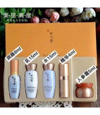 Sulwhasoo First Care Activating Serum EX Kit Limited Edition 2018 (5 items) เซตสมุนไพรเกาหลี