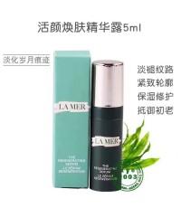 LA MER The Regenerating Serum 5 ml.(แพคเกจใหม่) ผลิตภัณฑ์บำรุงผิวและรับมือกับริ้วรอย