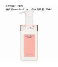 Narcisofleur for Her aroma Body creme บอดี้โลชั่นน้ำหอมเนื้อครีมเข้มข้นหอมฟุ้ง ขนาดใหญ่ 500ml.
