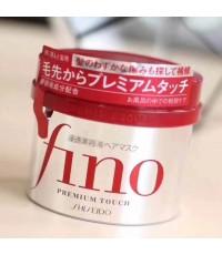 Shiseido Fino Premium Touch ครีมหมักผมอันดันหนึ่งในเอเชีย ขนาด 230g.