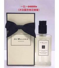 Jo Malone Nectarine Blossom Honey Bodywash Gel moussant ขนาด250ml.อาบน้ำล้างมือกลิ่นหอมละมุน