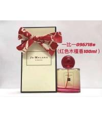 JO MALONE LONDON Red Hibiscus CologneLimited-Edition 100ml.งานสวยมีกล่องตามภาพค่ะ