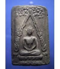 พระชินราชท่าเรือ พิมพ์ใหญ่ วัดหน้าพระธาตุ ปี 2497 (ขายแล้ว) 4