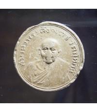 เหรียญรูปเหมือน พระสมเด็จสังฆราชแพ เนื้อผง (ขายแล้ว)