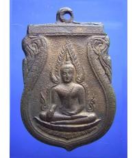 เหรียญพระพุทธชินราชอินโดจีน ปี2485 (Show)