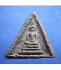 พระหลวงปู่หิน วัดระฆัง พิมพ์สามเหลี่ยม (ขายแล้ว) 7