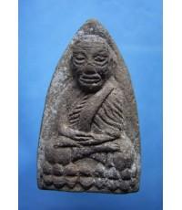 พระหลวงพ่อทวด พระนามาภิไธย ส.ก. ปี 44 (ขายแล้ว) 31