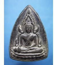 พระพุทธชินราช พิธีมหาจักรพรรดิ์ วัดใหญ่ ปี 15 (ขายแล้ว)