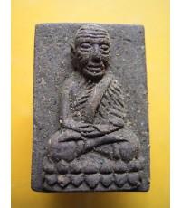 พระหลวงพ่อทวด พิมพ์กรรมการใหญ่ หลังพระนามาภิไธย ส.ก. ปี 44 (ขายแล้ว)