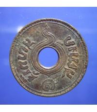 เหรียญสตางค์ทองแดง พ.ศ.2461 (ขายแล้ว)