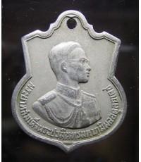 เหรียญอนุสรณ์มหาราช ในหลวงครบ 3 รอบ