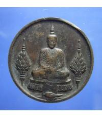 เหรียญพระแก้วมรกต ฤดูหนาว รุ่นพระราชศรัทธา พ.ศ.2525 (ขายแล้ว)