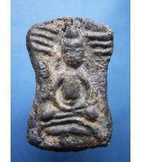 พระมเหศวร ชินเขียว กรุวัดวังบัว เพชรบุรี (ขายแล้ว)