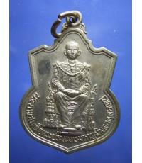 เหรียญในหลวง กระทรวงมหาดไทยจัดสร้าง ปี 39 (ขายแล้ว)