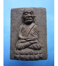 พระหลวงพ่อทวด พิมพ์กรรมการเล็ก หลังพระนามาภิไธย ส.ก. ปี 44 (ขายแล้ว)
