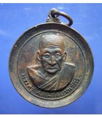 เหรียญลพ.เส่ง วัดกัลยาณมิตร 7 รอบ (ขายแล้ว)