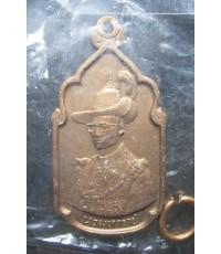 เหรียญนวมหาราช ปี 2530 (ขายแล้ว)