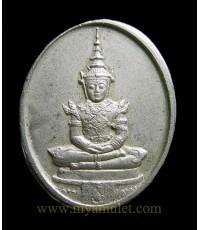 เหรียญพระแก้วมรกต เนื้อเงิน ทรงเครื่องฤดูร้อน รุ่นพระราชศรัทธา พ.ศ.2525 (ขายแล้ว)