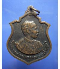เหรียญ ร.5 ครบรอบ 100 ปี เถลิงถวัลยราชสมบัติ วัดราชบพิธ ปี 2511 (ขายแล้ว)