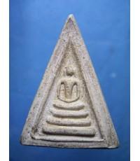 พระหลวงปู่หิน วัดระฆัง พิมพ์สามเหลี่ยม ปี 2495 (ขายแล้ว)