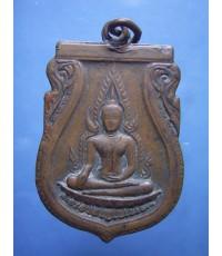 เหรียญพระพุทธชินราชอินโดจีน ปี 2485 (ขายแล้ว)