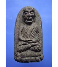 พระหลวงพ่อทวด พระนามาภิไธย ส.ก. ปี 44 (ขายแล้ว)
